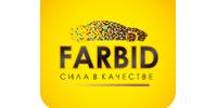 Фарбид