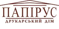 Папірус, друкарській дім, ТОВ