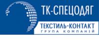 ТК-Спецодежда