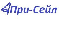 При-Сейл, ООО