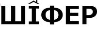 Чуба І.В., ФОП