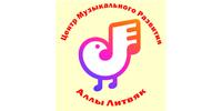 Литвяк А.В., ФЛП