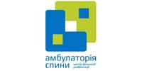 Амбулаторія спини, національна мережа центрів фізичної терапії та масажу