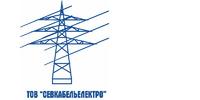 Севкабельэлектро, ООО