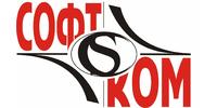 СофтКом