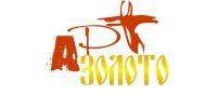 АРТзолото, ювелирный завод, ЧП