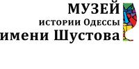 Музей коньячної справи Шустова, ТОВ