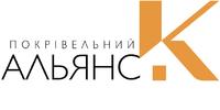 БК-Альянс Покрівельний