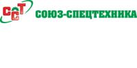 Союз-Cпецтехника, ООО