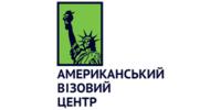 Американський Візовий Центр