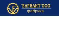 Вариант, фабрика, ООО