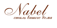 Набель