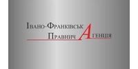 Івано-Франківська Правнича Агенція, ПП
