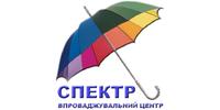 ВЦ Спектр, ООО