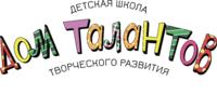 Дом Талантов, детский центр