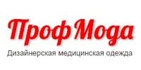 Профмода, ООО