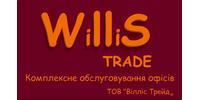 Виллис Трейд