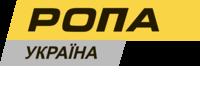 РОПА Україна, ТОВ