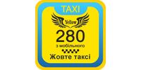 Желтое, такси