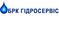 БРК Гідросервіс, ТОВ