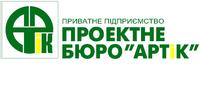 Артік, ПБ