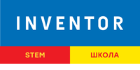 Inventor, Stem-школа