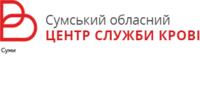 Сумський обласний центр служби крові, ТОВ