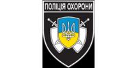Управління поліції охорони в Черкаській області