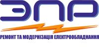 Электропромремонт, ПКФ, ООО