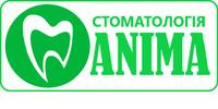 Anima, стоматология