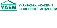 Українська Академія Біологічної Медицини