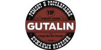 Gutalin, реставрационный центр