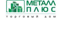 Металл-Плюс, ТД, ООО