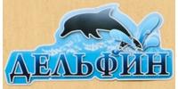 Дельфин, отель