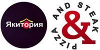 Осипенко Ю.В., ФЛП (сеть ресторанов)