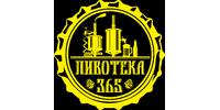 Пивотека 365, сеть магазинов разливного пива