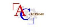 АС-Техник
