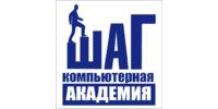 Комп'ютерна Академія Шаг Житомир