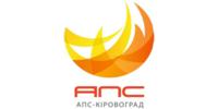 АПС-Кіровоград, ТОВ