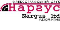 Наргус, ООО