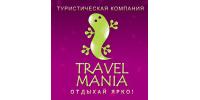Travel Mania ®, туристическая компания
