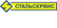 Стальсервис, НПП, ООО