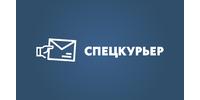 Спецкурьер, ООО