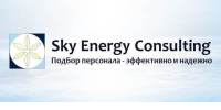 Sky Energy Сonsulting