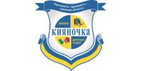 Кияночка, початкова школа-дитячий садок (Київ)