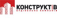 СК Конструктив