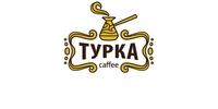 Турка, семейная кофейня
