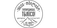 Тбілісо