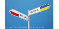Shengen-viza.com.ua