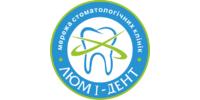 Люми-Дент, ООО